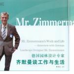 Interview für chinesische Lokalzeitung